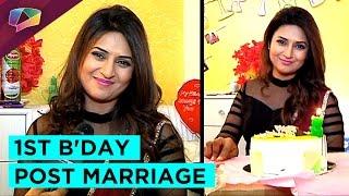 getlinkyoutube.com-Divyanka celebrated her first birthday post marriage