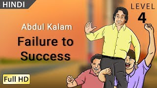 "getlinkyoutube.com-Abdul Kalam, Failure to Success: Learn Hindi - Story for Children ""BookBox.com"""