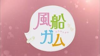 getlinkyoutube.com-韓国ドラマ「風船ガム」