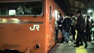 getlinkyoutube.com-【過密】帰宅ラッシュ 大阪環状線外回り 京橋 Evening Rush Hour JR Osaka-Loop Line