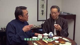 綠茶的品嚐方法