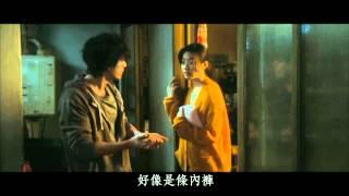 getlinkyoutube.com-《看不見的愛》蘇志燮銀幕為愛洗內褲