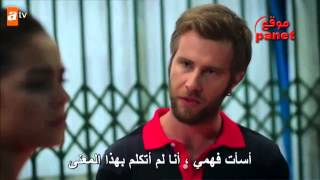 مسلسل الازهار الحزينة Kırgın Çiçekler - الحلقة 12 مترجمة للعربية