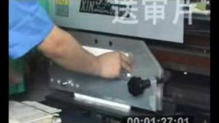 getlinkyoutube.com-Encuadernadora hotmelt de 4 mordazas 1500 libros hora