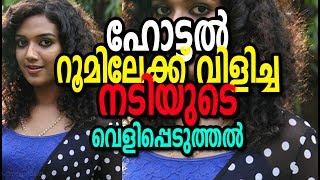 നടിയുടെ രഹസ്യ വെളിപ്പെടുത്തൽ Latest malayalam news - actress secret reveal