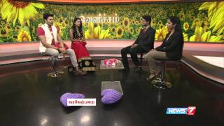getlinkyoutube.com-Actor couple Ganesh Venkatraman and Nisha in News 7 Tamil on Valentine's Day 2/2