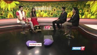 Actor couple Ganesh Venkatraman and Nisha in News 7 Tamil on Valentine's Day 2/2