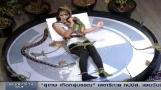 getlinkyoutube.com-Killer Karaoke Thailand. 9 Dec 2013.