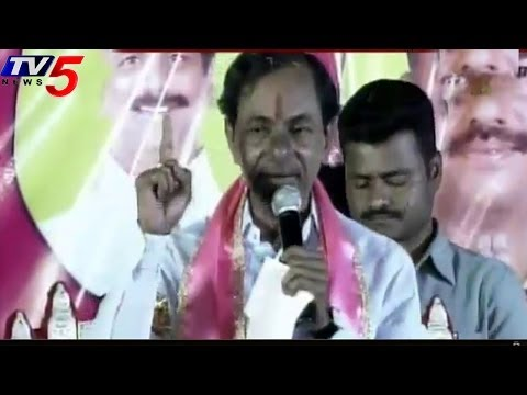 TRS Leader KCR Speech On Gadwal Mahabubnagar District