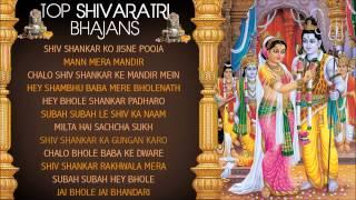 getlinkyoutube.com-Top Shivratri Bhajans Vol.2 By Hariharan, Anuradha Paudwal, Suresh Wadkar Full Audio Songs Juke Box