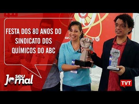 Festa dos 80 anos do Sindicato dos Químicos do ABC termina com premiações