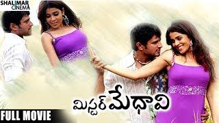 getlinkyoutube.com-Mr  Medhavi Full Length Telugu Movie || Raja, Genelia D' Souza