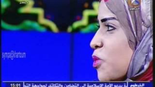 getlinkyoutube.com-الشاعرة أديبة أحمد - ياخ بحبك - لقاء العيد