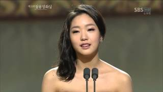 getlinkyoutube.com-kim go eun 수상 - YouTube