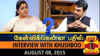 Kelvikkenna Bathil : Exclusive Interview With Khushboo, Congress (08/08/2015) - Thanthi TV