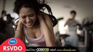 getlinkyoutube.com-หยุดพูดให้รู้สึกดี : Faii Am Fine | Official MV