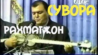 getlinkyoutube.com-Рахматжон Курбонов  СУВОРА  Rahmatjon kurbonov