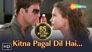 Kitna Pagal Dil Hai | Andaaz Songs | Akshay Kumar | Lara Dutta | Kumar Sanu | Love Song | Filmigaane