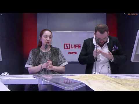 Владимир Порываев на Радио L!FE