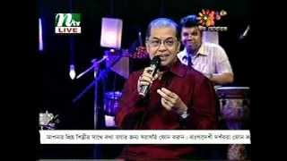 getlinkyoutube.com-Hyder Husyn & Subir Nandi - Din Jay Kotha Thake (Live with Bappa & Partho)