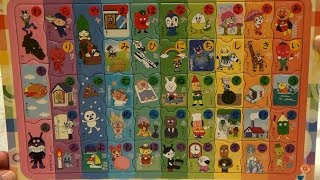 Anpanman Toy Master Japanese by Jigsaw puzzle. アンパンマンおもちゃ ひらがなをおぼえよう