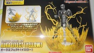 getlinkyoutube.com-Figurerise Effect Yellow Aura