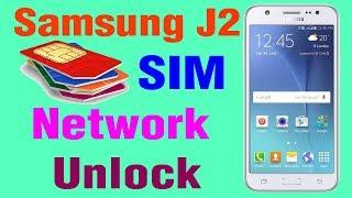 Samsung J2 SIM Network Unlock / Country Lock Unlock / ভিডিও টি কাজে লাগবে।