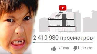 getlinkyoutube.com-YouTube Heroes: начало конца YouTube? Хейтеры ликуют, авторы в шоке