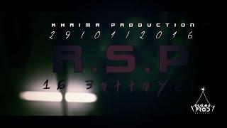 getlinkyoutube.com-Zenka Résistance-16flyin_R.S.P ( freestyle )-KHAIMA PROD-2016