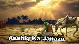 Aashiq ka Janaza Hai zara Jhoom ke uthe Mahboob ki Galliyon se zara Ghoom ke uthe|Emotional Bayan