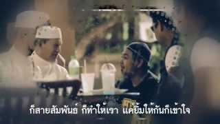 getlinkyoutube.com-อนาชีด : รั้วรักเดียวกัน  (ซับไทย) [Cover HD]