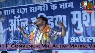 "getlinkyoutube.com-Meesam Gopalpuri - ""LIPTA HUA KAMLI MEIN"", All India Mushaira, Jabalpur, April 2011"