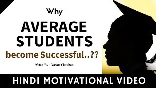 getlinkyoutube.com-Why Average Students become Successful - Motivational Hindi Video