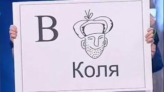 getlinkyoutube.com-КВН Сборник лучших номеров от Примы!