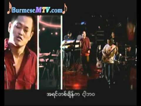Htar Kelt Own - Lay Phyu