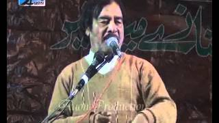getlinkyoutube.com-Zakir Zawar Hussain Qamar majlis salana jalsa 27 Safar Karbala Game shah Lahore