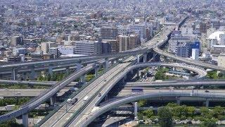 Drive In Japan Tokyo Expressway C1