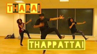 THARAI THAPPATTAI | Hero Intro Theme Song | ILAIYARAJA | Dance Cover | Jeya Raveendran