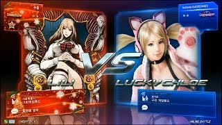 getlinkyoutube.com-TEKKEN 7 12/29 Knee(Lili) vs 뼈대((Chloe) (철권7 무릎 vs 뼈대)