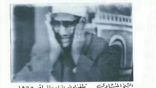 getlinkyoutube.com-المنشاوي تجويد سورة طه من اروع التلاوات