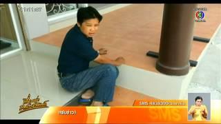 getlinkyoutube.com-เรื่องเล่าเสาร์-อาทิตย์ ชลบุรี - วงจรปิดจับภาพคนร้ายเตะหน้าเหยื่อสลบก่อนชิงทรัพย์ (20ธ.ค.57)