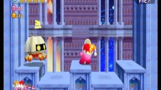 getlinkyoutube.com-星のカービィ Wii 隠し部屋/kirby wii Secret Room