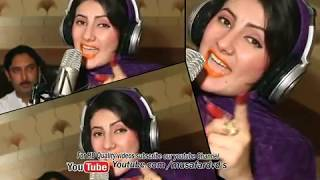 getlinkyoutube.com-Pashto New Song Nazia iqbal-Shahsawar - Qurban de Shem da zwani-New Unrelease