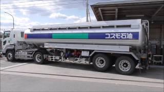 トレーラー リフトアクスル装置付きタンクローリー ♬ココロも満タンに コスモ石油♬