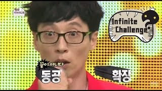 getlinkyoutube.com-[Infinite Challenge] 무한도전 - jaeseok, sing 'BAE BAE' catch up with T.O.P 20150711