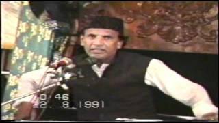 getlinkyoutube.com-Prof Abdul Hakeem, Majlis 01, Ashra e Arbaeen, 22/08/1991