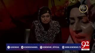 Shuhda-e-Karbala 26-10-2015 - 92NewsHDPlus