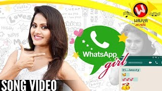 WhatsApp Girl Song Video | New Marathi Songs 2018 | Ankita Bhagat | Bharti Madhvi | Marathi Lokgeet