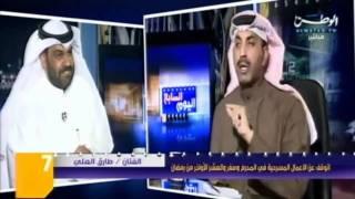getlinkyoutube.com-طارق العلي يضحك على الشيعة