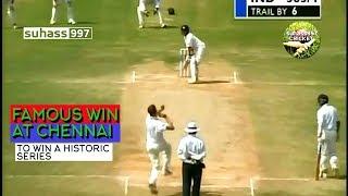India vs Australia 2001 @ Chennai - INDIA's HISTORIC WIN! Border Gavaskar series!